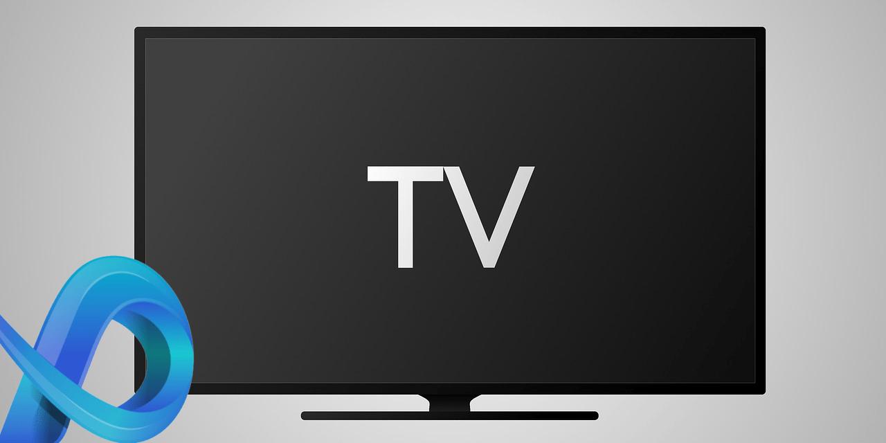 Bouygues : 34 chaînes TV gratuites et optimisation de la fibre optique